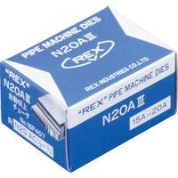 レッキス工業 REX 自動切上チェーザ N20AC8Aー10A ACN8A10A 1セット 370ー9191 (直送品)
