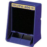 白光(HAKKO) ハッコーFA-400 100V 2極接地プラグ FA400-01 1個 365-9259 (直送品)