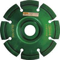 ロブテックス エビ ダイヤモンドホイール レーザー(コーナーカッター) 105mm SLO105 1枚 123ー9741 (直送品)