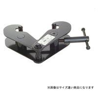 スーパーツール ビームクランプ(スタンダードタイプ) SBN3E 1台 363ー1516 (直送品)