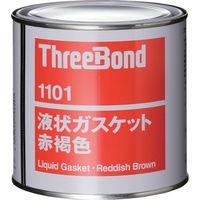 スリーボンド スリーボンド 液状ガスケット TB1101 1kg 赤褐色 TB11011 1個 126ー3064 (直送品)