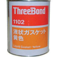 スリーボンド スリーボンド 液状ガスケット TB1102 1kg 黄色 TB11021 1個 126ー3081 (直送品)