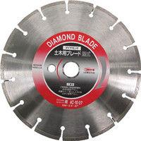 ロブテックス エビ ダイヤモンド土木用ブレード 10インチ 27パイ AC1027 1枚 123ー9961 (直送品)