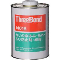 スリーボンド(ThreeBond) ネジロック TB1401B 1kg 青色 TB1401B-1 1缶 126-3871 (直送品)
