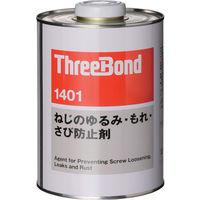 スリーボンド(ThreeBond) ネジロック TB1401 1kg 透明 TB1401-1 1缶 126-3862 (直送品)