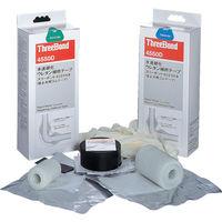 スリーボンド(ThreeBond) 水速硬化ウレタン補修テープ TB4550DM 7.5×300 TB4550DM 1台 320-0027 (直送品)