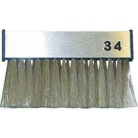 スタック・アンド・オプティーク スタック コンパクト除電ブラシ(アルミボ STAC34 1本 291ー5499 (直送品)
