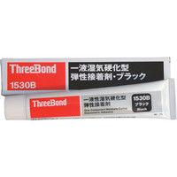 スリーボンド スリーボンド 万能型接着剤 一液無溶剤 TB1530 150g 黒色 TB1530B150 1本 355ー2888 (直送品)