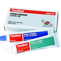 スリーボンド スリーボンド 軟質塩ビ用エポキシ系接着剤 TB2081D 200gセット TB2081D 1セット 169ー1848 (直送品)