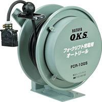 ハタヤリミテッド OKS フォークリフト充電用オートリール 5m FCR5GS 1台 307ー3033 (直送品)