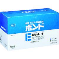 コニシ コニシ ボンドEセットH 2kgセット(箱) 硬目 #45227 硬目 BE2 1セット 112ー6377 (直送品)
