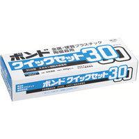 コニシ(Konishi) ボンドクイックセット30 350gセット(箱) 46411 1セット 356-2671 (直送品)