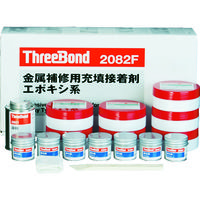 スリーボンド スリーボンド 金属補修用充填接着剤 エポキシ系 TB2082F 1500g TB2082F 1セット 243ー8852 (直送品)