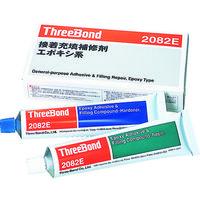 スリーボンド スリーボンド エポキシ系万能型接着剤 TB2082E 100gセット TB2082E 1セット 243ー8844 (直送品)