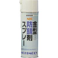 ダイゾー ニチモリ NIC金型防錆剤スプレー・クリアー480ml 4004230 1本 366ー4082 (直送品)