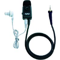 アルインコ(ALINCO) 業務用イヤホンマイク1ピンタイプ EME32A 1個 363-0561 (直送品)