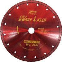 ロブテックス エビ ダイヤモンドホイール ウェブレーザー(乾式) 260mm穴径30.5mm WL255305 1枚 124ー5040 (直送品)