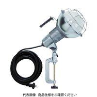 畑屋製作所 防雨型水銀作業灯 バラストレス水銀ランプ500W 100V5m バイス付 RGM-505 1台 106-2093 (直送品)