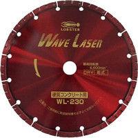 ロブテックス エビ ダイヤモンドホイール ウェブレーザー(乾式) 230mm WL230 1枚 213ー3636 (直送品)