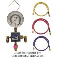 文化貿易工業 R-410Aボールバルブ式シングルマニホールドキット W1-410BVK-2 1セット 364-5959 (直送品)