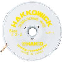 白光 白光 ハッコーウィック NO.5 2MX3.5mm 875 1個 359ー7105 (直送品)