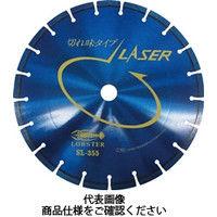 ロブテックス エビ ダイヤモンドホイール レーザー(乾式) 358mm 穴径22mm SL35522 1枚 123ー9546 (直送品)