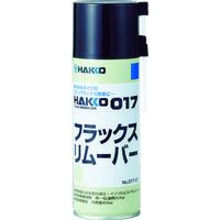白光(HAKKO) ハッコー017 フラックスリムーバー 017-01 1個 359-6788 (直送品)