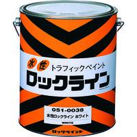 ロックペイント ロック 水性ロックライン ホワイト 3L 051003802 1缶 322ー8771 (直送品)