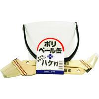 インダストリーコーワ KOWA ポリペール缶ハケ付セット1.5L+30mm+50mm 11742 1セット 322ー9475 (直送品)