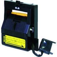 エクト(ECT) オートフィードカッターユニット S656 1個 321-0944 (直送品)