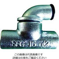 島田電機 島田 鋳鉄耐圧防爆構造シーリングフィチング(自在型) SFG16 1個 281ー3424 (直送品)