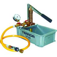 寺田ポンプ製作所 水圧テストポンプ 手動式 NTP-50 1台 295-1479 (直送品)