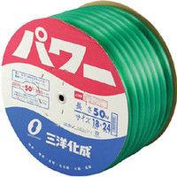 三洋化成 サンヨー パワーホース18×24 グリーン50mドラム巻 PW1824D50G 1巻 147ー7447 (直送品)