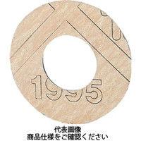 ニチアス NAジョイントシートガスケット 199510K100A 1枚 282ー9461 (直送品)