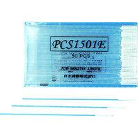 日本綿棒 JCB 工業用綿棒PCS1501E (50本入) PCS1501E 1袋(50本) 293-9550 (直送品)