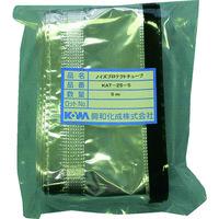興和化成 KOWA ノイズプロテクトチューブ KAT255 1セット(1袋:1個入×1) 322ー0702 (直送品)
