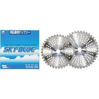 ハウスビーエム 刈払チップソー「SKY BLUE」 SB-255 1枚 335-8101 (直送品)