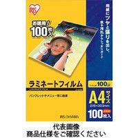 アイリスオーヤマ(IRIS OHYAMA) ラミネートフィルム A3サイズ 100枚入 100μ LZ-A3100 341-7824 (直送品)