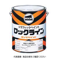 ロックペイント ロック ロックライン ムエンエロー 4kg 051003502 1缶 342ー8168 (直送品)