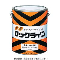 ロックペイント 水性ロックライン ムエンイエロー 3L 051-0040 02 1缶 342-8176 (直送品)