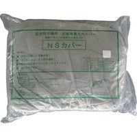 中島商会 ナカシマ 製品 不織布自動車養生カバーLLサイズ CCLL 1個 363ー2164 (直送品)