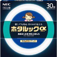 NECライティング ホタルックα 30形蛍光ランプ FCL30EDF28-SHG-A 1個 328-5138 (直送品)