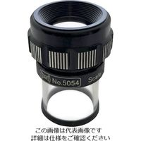 京葉光器 リーフ スケールルーペ 5054 1個 219ー0818 (直送品)