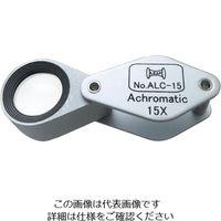 京葉光器 リーフ アクロマートC型ルーペ ALC15 1個 219ー1130 (直送品)