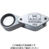 京葉光器 リーフ アクロマートC型ルーペ ALC20 1個 219ー1148 (直送品)