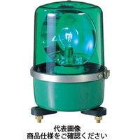 パトライト(PATLITE) SKP-A型 中型回転灯 Φ138 緑 SKP-120A GN 1個 100-6924 (直送品)
