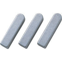 セイキ製作所 セイキ 平行キー 片丸S50C SB0635 1セット(1袋:10個入×1) 291ー3585 (直送品)