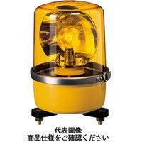 パトライト パトライト SKPーA型 中型回転灯 Φ138 黄 SKP101A 1台 100ー6827 (直送品)