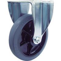 ユーエイキャスター(YUEI CASTER) 産業用キャスター固定車 150径ゴム車輪 NWRK2-150-G 1個 380-3228 (直送品)