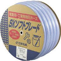 三洋化成 サンヨー SKソフトブレードホース25×33 25mドラム巻 SB-2533D25B 1巻 147-8273 (直送品)